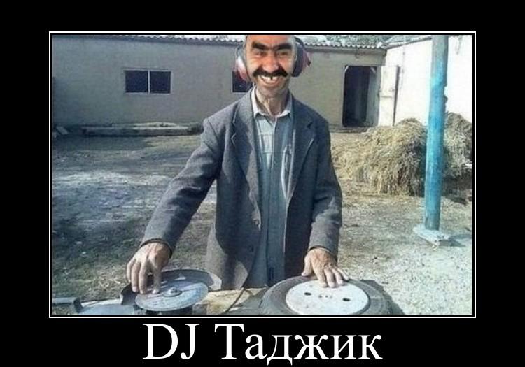 нужно для таджикские прикольные картинки с юмором вроде