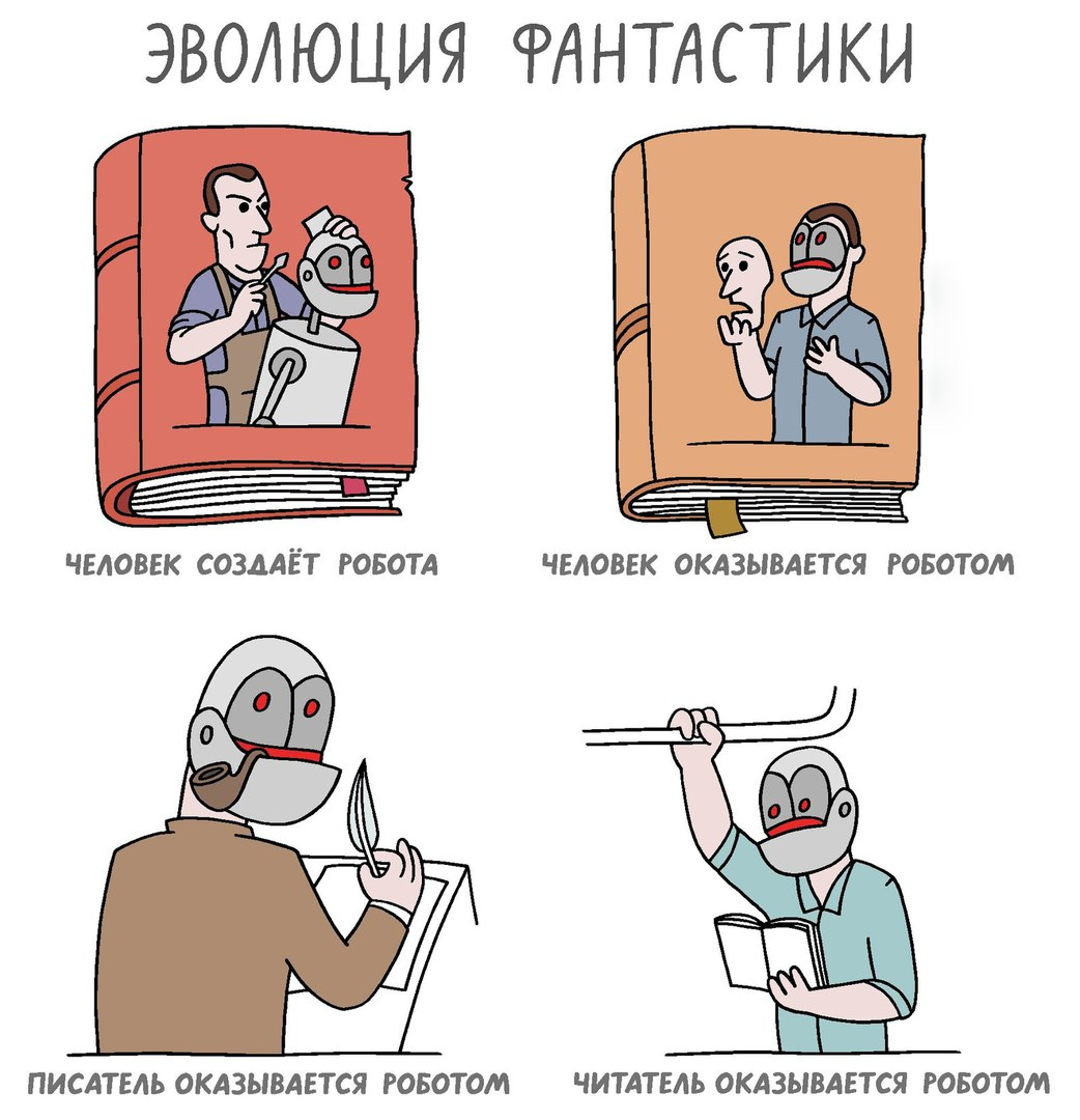 Анекдоты Про Писателей