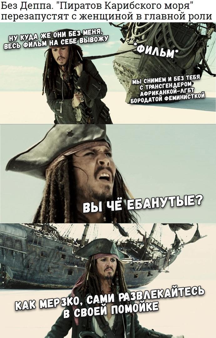 Анекдоты Про Пиратов