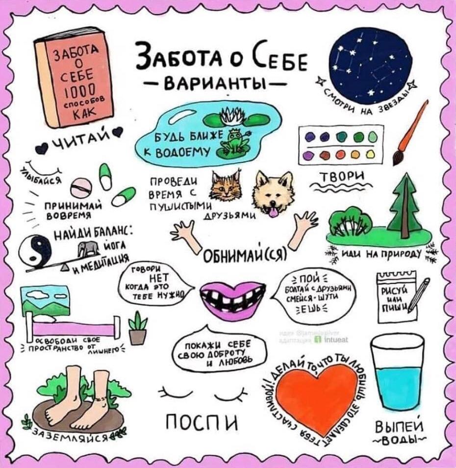 http://kliponet.ru/_ph/22/106077673.jpg
