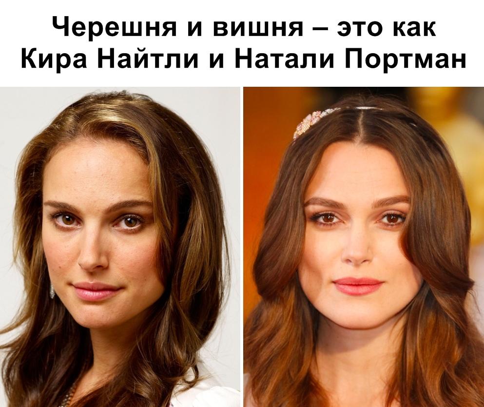 Утра Найти И Натали Портман